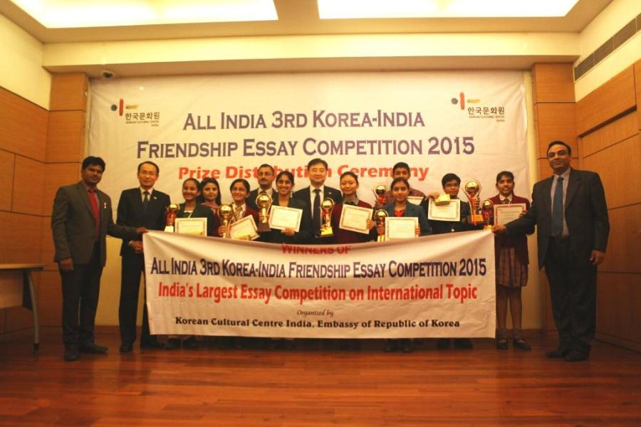 india korea friendship