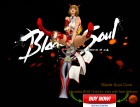 ForPressRelease.com - Cheap BNS Gold Are Introduced By Team blade-soul.com For BNS Fans