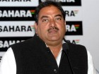 ForPressRelease.com - INLD leader Abhay Chautala Accuses Congress MLA for Conspiracy