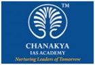 ForPressRelease.com - Chanakaya  Academy announces the launch of its new Centre for SSC and banking at Rohtak