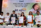 ForPressRelease.com - Poster of Beti Bachao Beti Padhao Released by Maneka Gandhi
