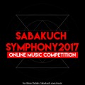 ForPressRelease.com - Sabakuch Symphony 2017 held a Successful Press Conference