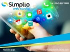 ForPressRelease.com - Simplio Web Studio makes a revolutionary approach in creating mobile apps
