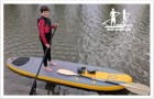 ForPressRelease.com - SUP Rentals Ltd launches in the UK – Stand up Paddleboards for Hire