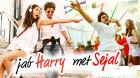 "ForPressRelease.com - EaseMyTrip.com Organises Special screening of Bollywood Blockbuster ""Jab Harry Met Sejal"""