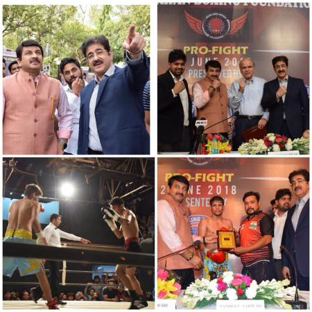 Pro Fight Boxing Competition At Marwah Studios For Press Release