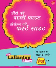 ForPressRelease.com - India's leading New Age News Brand TheLallantop.com set to take Television by storm