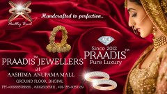 ForPressRelease.com - Praadis Jewellers Announces the Grand Opening of Their New Jewellery Store in India