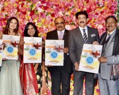 ForPressRelease.com - United Kingdom Chapter of ICMEI Inaugurated at London