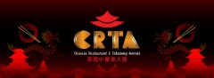 ForPressRelease.com - Inaugural Chinese Restaurant & Takeaway Awards (CRTA) launches National Nominations