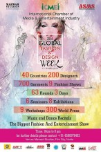 ForPressRelease.com - 3rd Global Fashion And Design Week from 17th to 19th April