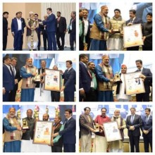 ForPressRelease.com - Parliamentarians Honored by ICMEI at Vigyan Bhawan