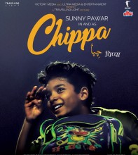 "ForPressRelease.com - 11 years old Slum Kid from Mumbai wins the ""Best Child Actor"" award at 19th New York Indian Film Festival 2019"